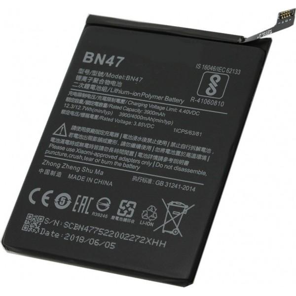 Γνήσια Μπαταρία Xiaomi BN47 Mi A2 Lite (BULK)